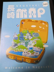 長崎MAP English